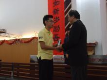Ling Dian Han