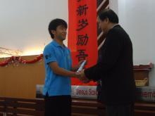Samuel Liew Shann Yew