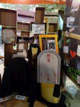 Life Cafe   人生餐厅