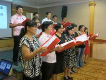 Tien En Methodist MAF Church Choir