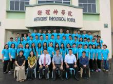 Group Photo: STMS Chinese: Moses