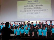 STMS Chinese Choir