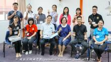 Family of Rev. Dato Dr. Su Chii Ann 苏慈安牧师家